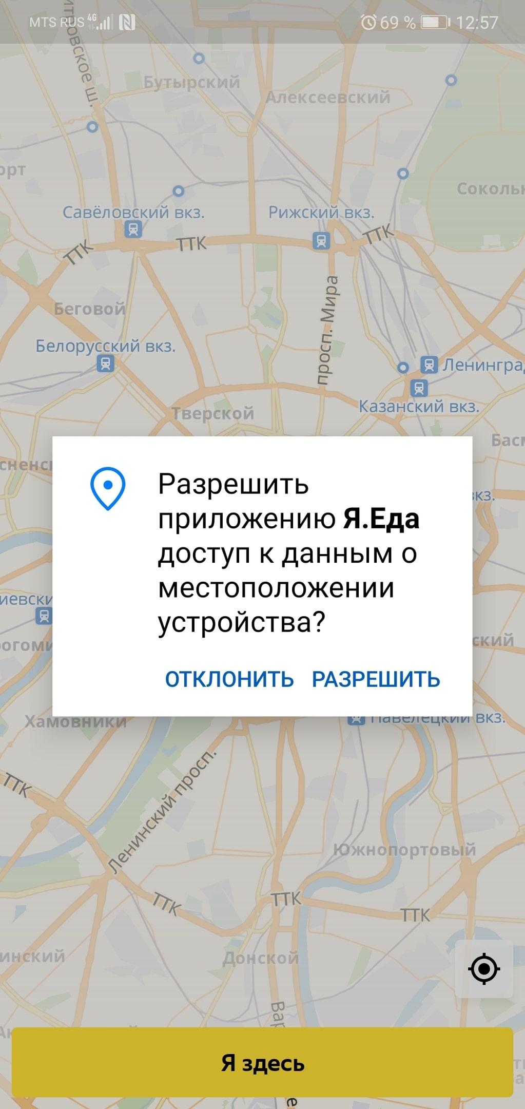 Запрос
