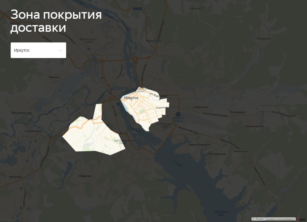 Зона доставки Яндекс Еда в Иркутске